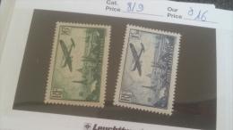 LOT 241355 TIMBRE DE FRANCE NEUF* N�8/9 VALEUR 16 EUROS