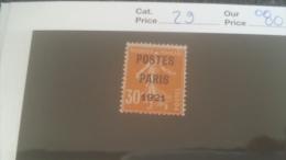 LOT 241374 TIMBRE DE FRANCE OBLITERE N�29 VALEUR 80 EUROS