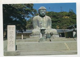 JAPAN - AK 216549 Kamakura - Kamakura Daibutsu - Japan