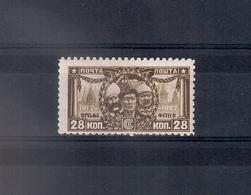 Russia 1927, Michel Nr 334J, MLH OG - Unused Stamps