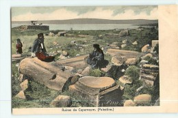 PALESTINE - Ruines De CAPERNAUM - TBE - 2 Scans - Palestine