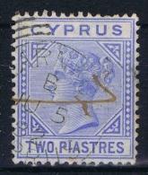 Cyprus 1881,  Yv Nr 11 Used  WM CC - Cyprus (...-1960)