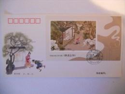 Chine Fdc 2001 Contes Fanfastiques Du Studio Liao - 1949 - ... People's Republic