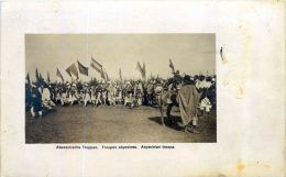 ABYSSINIE CARTE PHOTO TROUPES ABYSSINES  GUERRE ETHNOLOGIE - Etiopia