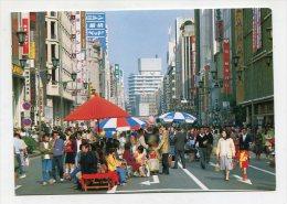 JAPAN - AK 216622 Tokyo - Ginza Avenue On Sunday - Tokio