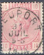 _5Bm-988: N° 38: E9: NIEUPORT - 1883 Leopold II