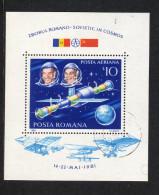 ROMANIA, RUMÄNIEN,  1981, SPACE - Space