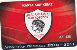 GREECE - Alexander The Great N. Mylotopou FC, Season Ticket 2010-2011, Unused - Sport