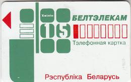 BELARUS(chip) - Blocks & Stripes, BelTelecom Telecard 15 Min(silver Chip), CN : 374629, Used - Belarus