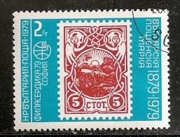 BULGARIE  N° 2439   OBLITERE - Bulgarien