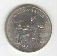 """1 Rouble CC Russie / Russia  """"Tchaikovski"""" 1990 - Russie"""