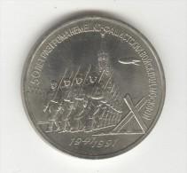 "3 Roubles CC Russie / Russia  ""Défense De Moscou"" 1991 - Russia"