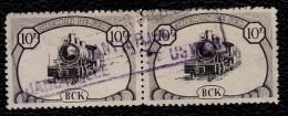 LAST !! RARE LARGE CANCEL TYPE 18 - BCK BELGIAN CONGO RAILWAY USED 1942 JADOTVILLE USINES - PAIR FIRST SERIE 10Fr