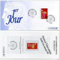 Carton 1er Jour + Feuillet. 20-11-1997 : Protection Enfance Maltraitée - FDC
