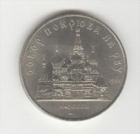 "5 Roubles CC Russie / Russia  ""Cathédrale Pokrowsky"" 1989 - Rusland"
