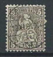 Suisse - 1862 - Y&T 35 - Oblit. - Switzerland