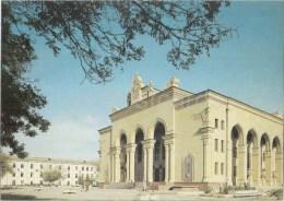 State Academic Drama Theatre - Ashgabat - Ashkhabad - 1989 - Turkmenistan USSR - Unused - Turkménistan