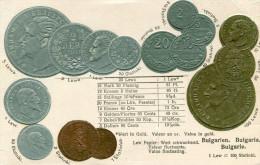 MONNAIE(GAUFREE) BULGARIE - Monnaies (représentations)