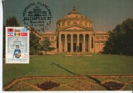 Romanian MC - Atheneum , 1983 - Architecture