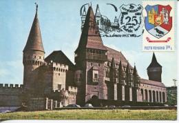 The Corvins' Castle - Romanian MC, 1983 - Castles