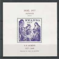 BLOC FEUILLET  DU RWANDA  N� 79 NEUF SANS CHARNIERE