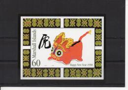 Marshall Scott 651 XX / MNH Cochon - Stamps