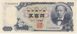 Japan #95b 500 Yen 1969 Banknote Money Currency - Japan