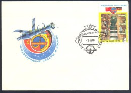 Russia CCCP 1978 Cover: Space Weltraum; Ineternational Cooperation With Germany; Orbital Station ´Mir´ Launch Room - FDC & Conmemorativos