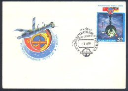 Russia CCCP 1978 Cover: Space Weltraum; Ineternational Cooperation With Germany; Orbital Station ´Mir´ - FDC & Conmemorativos