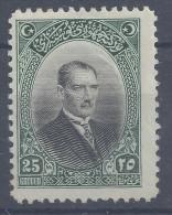 TURQUIE - 1926 -  N° 705 - NEUF - X -  TB -  COTE : 20.00 € - - 1921-... República