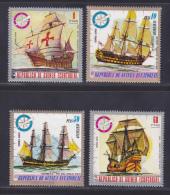 GUINEE EQUATORIALE AERIENS N°   50  (4 Val.) ** MNH Neufs Sans Charnière, TB,  Voiliers, Bateaux - Guinée Equatoriale