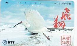 "Japan, 271-073 B, ""Flight"" - Japanese Crested Ibis, Sado, Bird, 2 Scans.   Single Notch - Japan"