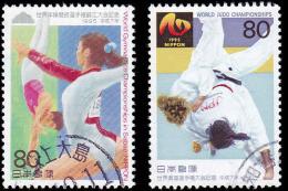 Japan Scott #2496-2497, set of 2 (1995) World Judo Championships, Used