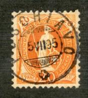 3343  Swiss 1895   Mi.#58YC (o) Scott.#82a    Cat. 3.€ -Offers Welcome!- - Gebraucht