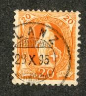 3348  Swiss 1895   Mi.#58YC (o) Scott.#82a    Cat. 3.€ -Offers Welcome!- - Gebraucht