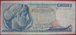 50 Drachmen 1964 (WPM 195a) - Griechenland