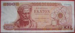 100 Drachmen 1967 (WPM 196b) - Griechenland
