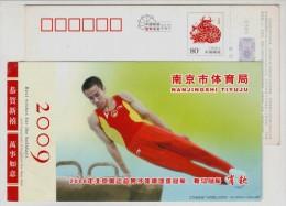 Xiaoqing,Men's Gymnastics Team Champion,Olympic Champion Of Pommel Horse,CN 09 Nanjing Sport Bureau Pre-stamped Card - Gymnastics