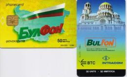 BULGARIA PHONECARD CHIP(BULFON) YELLOW FLAG  - 200000pcs-10/96-USED - Bulgarie