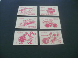 432- Hinged  Hungary -  MSZ   -Lotto -Toto And Lotton -red - Boites D'allumettes - Etiquettes
