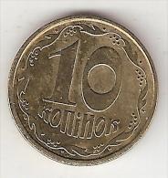 *ukraine 10 Kopiyok  2007 Km 1.1b   Unc  !!!!! - Ukraine