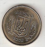 Ukraine 10 Kopiyok  2008 Km 1.1b   Unc  !!!!! - Ukraine