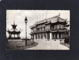 51004   Belgio,    Bruxelles,  Parc De Laeken,  Le  Pavillon Chinois,  VG  1949 - Foreste, Parchi, Giardini