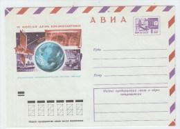 Russia METEOROLOGY MINT ENVELOPE 1974 - Climate & Meteorology