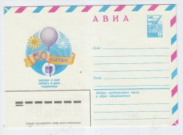 Russia METEOROLOGY MINT ENVELOPE 1979 - Climate & Meteorology