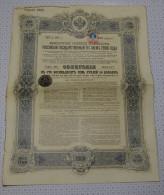 Emprunt Impérial De Russie De 1906 - Russland