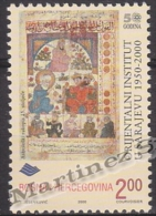 Bosnia Hercegovina - Bosnie 2000 Yvert 318, 50th Ann. Oriental Institute Of Sarajevo - MNH - Bosnia And Herzegovina