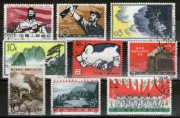 CHINE:  Une Plaquette De Timbres Oblitérés - Collections, Lots & Séries