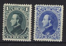 Honduras 1878 1R+2R Mint(*) - Honduras