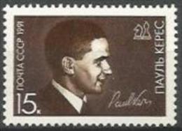 USSR 1991-6163 PAUL KERES CHESS MESTER, U S S R , 1 X 1v, MNH - Schach